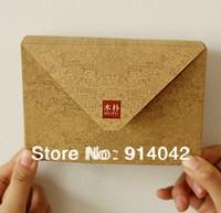 Style 1901 Kraft Paper Greeting Card Envelope