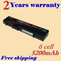 High capcity Laptop battery for Dell  Inspiron 630m Inspiron 640m Inspiron E1405 XPS M140