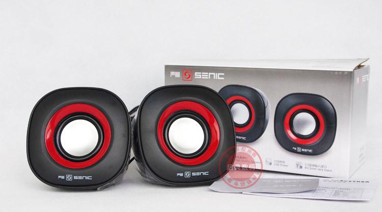 2.0 small speaker 458 small speaker computer audio usb mini speaker laptop speaker(China (Mainland))