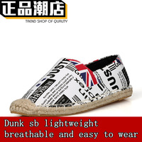 Fashionable shoes Q237 local characteristics wholesale low price shoes free ship field knight boots shoes sneakers