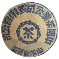 Limit Zhong Cha 7572 puer 2003 old pu er tea pancake 357g shu cha health care products chai