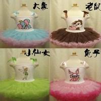 Tutu skirt dance dress spaghetti strap ballet skirt