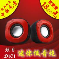 Best Sportscenter d101 desktop mini speaker usb laptop small audio mini subwoofer