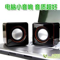 Best 1253usb mini speaker mini audio usb ac dc adapter 300g
