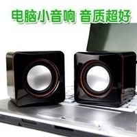 Best Usb mini speaker computer speaker usb speaker bass speaker earphones