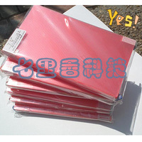 Mobile phone lcd protective film gps screen film big 7.0 electrostatic digital screen film