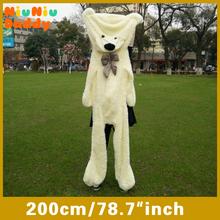 big plush price