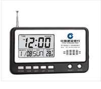 Radio clock lcd calendar thermometer clock electronic alarm clock logo