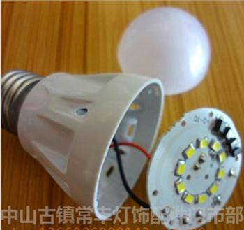 DIY E27 3W LED Bulb Shell Kit /Led Lighting Accessories 6pcs/lot
