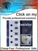 2013 new SMD Resistor 0805 5% 5.1k ohm capacitorPCB industryoriginal