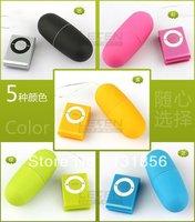 Remote Control Wireless Vibrator Vibrating Egg Massager Bullet Rabbit MP3 style