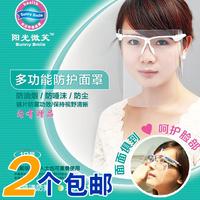 free shipping Sunnysmile transparent protective mask masks smoke oil antimist