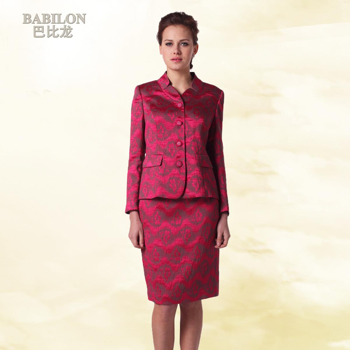 Одежда Китай Купить
