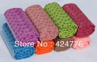 yoga mat towels  cotton color sent by random Size: 183x63mm