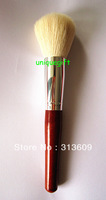 Big Cosmetic Powder Brush