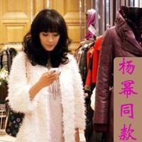 2013 luxury elegant artificial wool fur coat fur women's faux medium-long