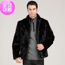 popular mens mink coat