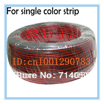 SMD 5 M 2-PIN Extension Cable Wire leads For 3528/ 5050 Single Color LED Strip