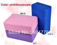 100% brand new and high quality Blue / purple/  pink EVA Yoga Block Foam Brick Home Exercise Tool
