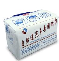 Car tissue sun-shading board car tissue box car tissue table napkin paper 4 packaging