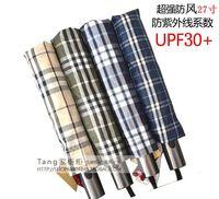 Free shipping Super large fully-automatic three fold umbrella plaid umbrella male umbrella windproof umbrella