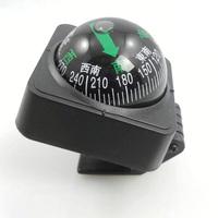Car compass car decoration car accessories auto supplies guide the ball car compass