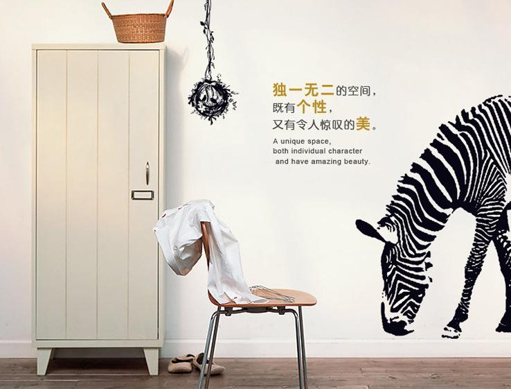 Behang Kinderkamer Zebra : Large Zebra Wall Decals