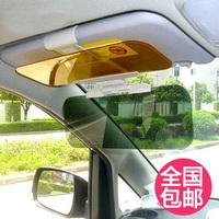 Car olpf glareproof mirror goggles dimming night vision glasses