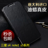 Leather case For samsung note2 phone case n7100 original leather case s4 genuine leather i9500 9300 s3 protective case