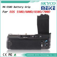 MeiKe MK-550D Battery Grip for Canon 650D T4i 600D T3i X5 550D T2i BG-E8 Camera & Photo Accessories FREE SHIPPING