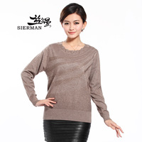 Riyo women's wire basic sweater o-neck sweater slim