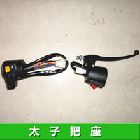 Electric bicycle switch assembly horn headlight light switch a pair of