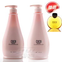 Coco 750ml protein shampoo set shampoo hair conditioner shower gel