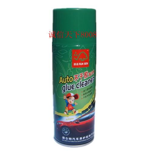 Carpet Clean Machine Images Shampoo Cleaner