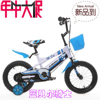 Double kids bike GOODBABY gift off-road buggiest