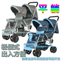 Multifunctional baby car twin baby car before and after the double stroller light folding front and rear car
