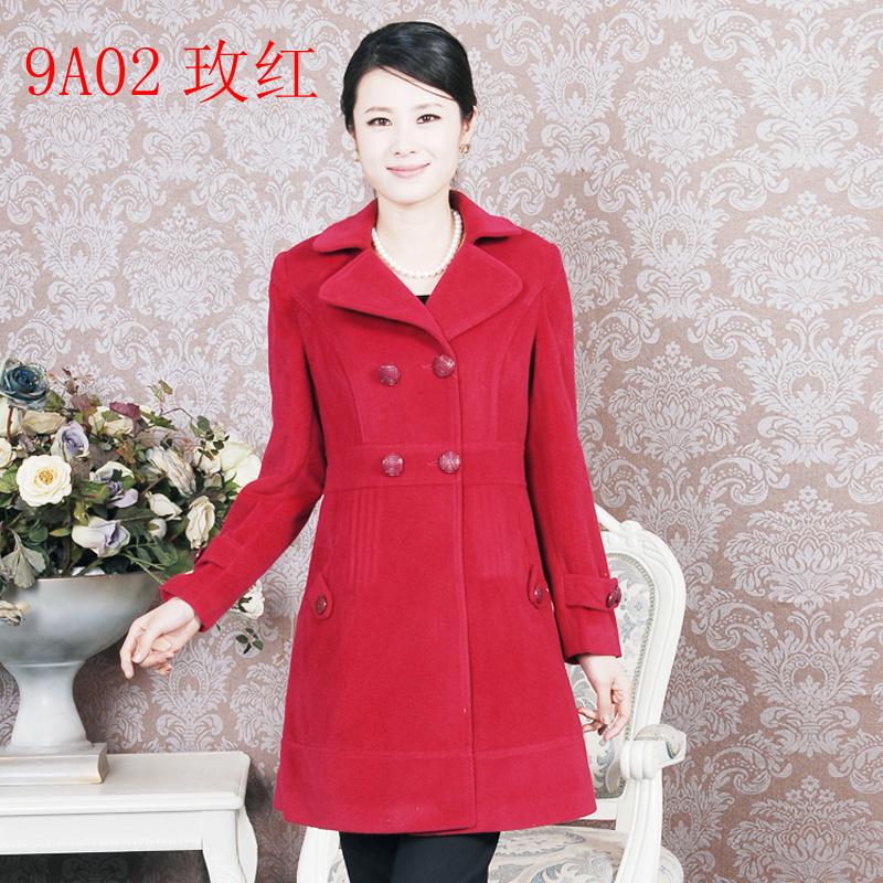 http://i01.i.aliimg.com/wsphoto/v0/1330782941/-font-b-Wool-b-font-font-b-coat-b-font-women-2013-solid-color-woolen.jpg