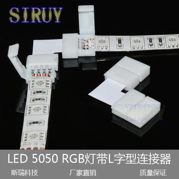 Freeshipping 30pcs/lot RGB LED Strip  connector PCB Board Wire connector for LED SMD RGB 5050 Strip
