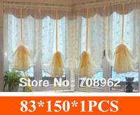 Korean finished embroidery wavy edges vine pulling rose sheer gauze rome blinds Free shipping 1PCS