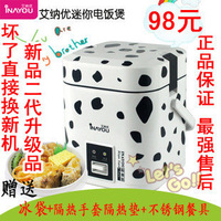 Inayou a-280b mini rice cooker small rice cooker 1.2l