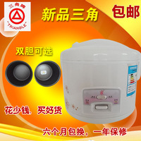 Triangle small rice cooker 2l3l4l5l buzhanguo mini rice cooker pot