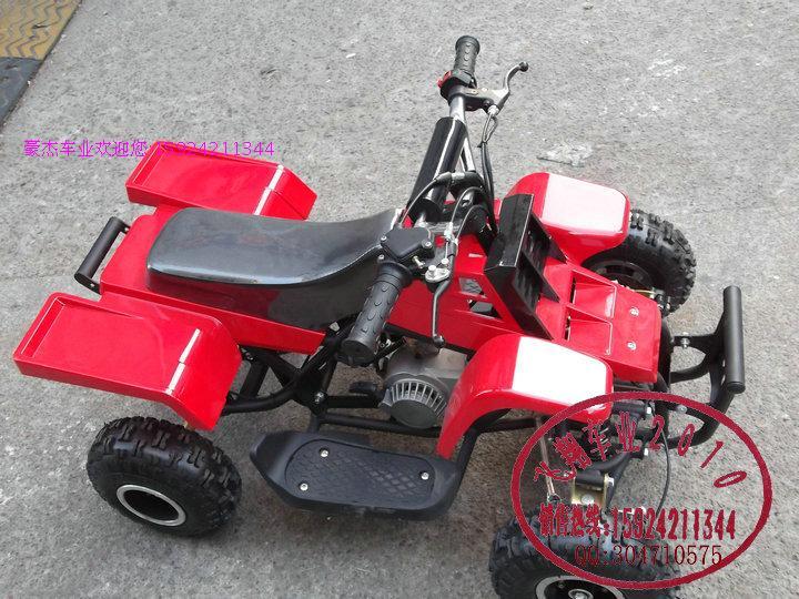 Mini four wheel atv mini atv mini 49cc atv(China (Mainland))
