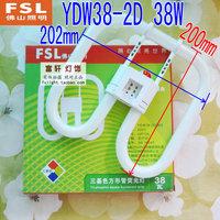 Fsl 38w ydw38-2d 2d tube butterfly tube lamp energy saving lamp