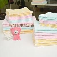 Free Shipping 100% cotton towel bath towel children towel