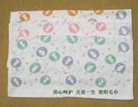 Free Shipping 100% cotton gauze print rabbit child bath towel