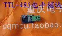 3.3v rs485 ttl interface module ttl2rs485 485