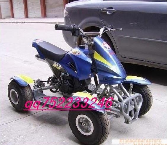49cc small four wheel mini atv electric small four wheel(China (Mainland))