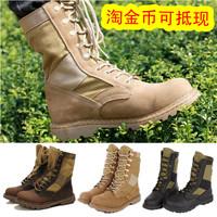 Autumn fashion boots male boots knee-high califs desert boots martin boots