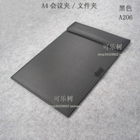 leather office desk A4 file paper clip drawing & writing board tablet writting board with pen holder black A206