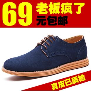 Нпк осень вилочная часть свободного покроя обувь скейтбординг обувь замша обувь вилочная часть обувь тенденция